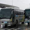 大阪バス|大阪空港AirportLimousine 大阪空港→近鉄八尾駅 乗車レビュー