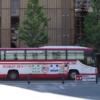 京阪バス|直Qダイレクトエクスプレス京都「京都交野なんば線」乗車記
