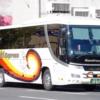 四国高速バス|「さぬきエクスプレス丸亀大阪号」乗車記 丸亀から大阪