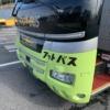 高松エクスプレス|「フットバス大阪高松線」(高松→なんば)【バス乗車記】