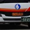 神姫バス|新大阪三田線[ハービス大阪経由](新大阪駅→イオンモール神戸北)【乗車記