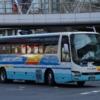大阪空港交通|「大阪空港あべの橋線」(あべの橋・天王寺→大阪空港)【バス乗車記】