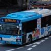 近鉄バス|あべの・上本町シャトル(近鉄上本町~あべのハルカス間の移動)