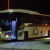 【夜行バス乗車記】西武バス|高岡・氷見線 新宿から氷見営業所(2015年乗車分)