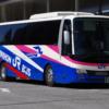 【高速バス乗車記】西日本JRバス|高松エクスプレス神戸1号