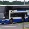 【東海道昼特急10号 乗車記】JRバス関東の昼行エアロキングで大阪から東名浜松北へ