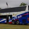 【グラン昼特急13号】西日本JRバスのアストロメガ乗車記