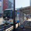 大阪空港交通「あべの橋線」