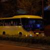 神姫観光バス「Limonbus201便」乗車記(難波→名古屋栄)