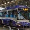 【乗車記】名古屋ガイドウェイバス「ゆとりーとライン」乗車記