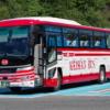 【期間限定路線】京阪バス「京都高野山線」乗車記