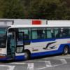 【急行便】中国JRバス「みこと号」乗車記(出雲~広島)